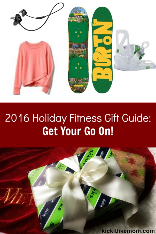 holiday-gift-guide-pinterest